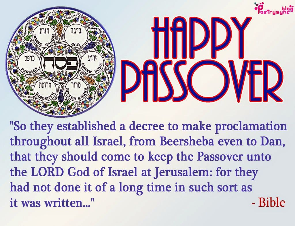 Passover Images and Quotes